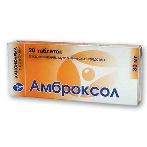 Инструкция по применению лекарственного средства Амброксол