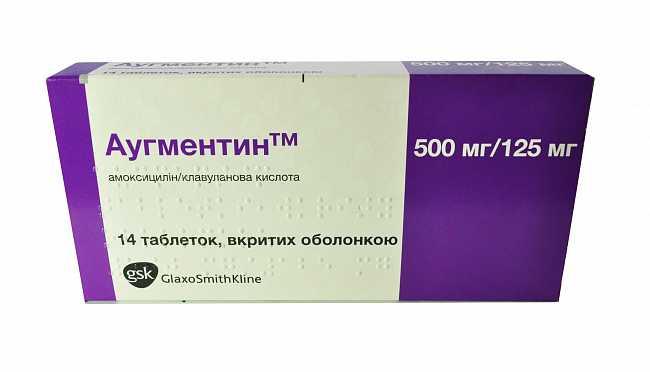 Инструкция по применению лекарственного средства Аугментин