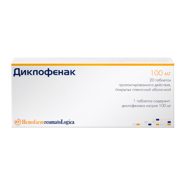 Инструкция по применению лекарственного средства Диклофенак