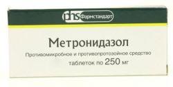 Инструкция по применению лекарственного средства Метронидазол