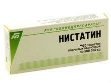 Инструкция по применению лекарственного средства Нистатин