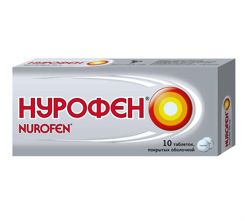 Инструкция по применению лекарственного средства Нурофен
