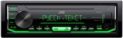 Инструкция к автомагнитоле JVC KD-X153